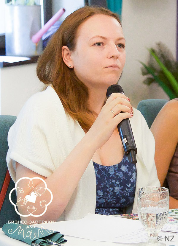 Надежда Павлова, эксперт Отдела качества И-МНЕ