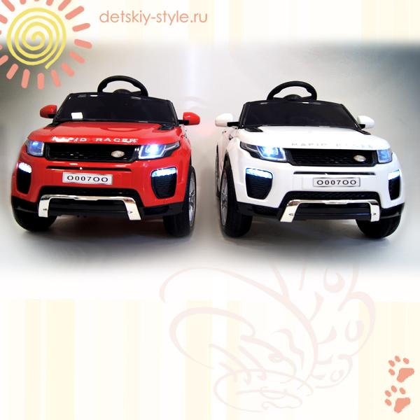 ehlektromobil-river-toys-range-o007oo-v-moskve-kupit.jpg