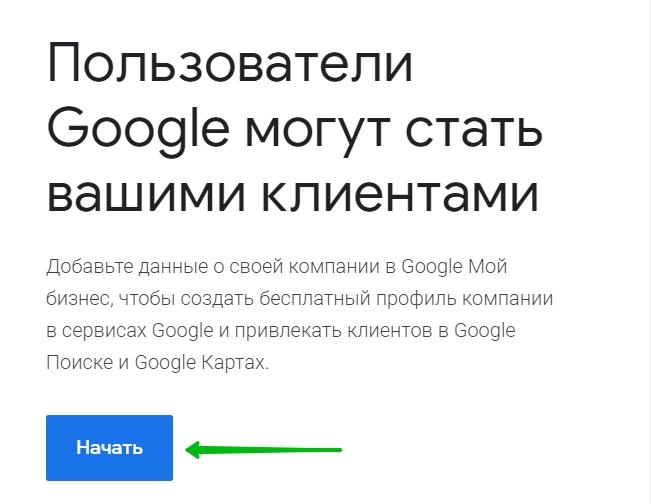 google-maps1.jpg