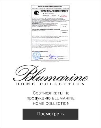 sertificate_blumarine