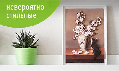Папертоли Paperlove невероятно стильные! Сюжет на фото — Котенок и весна.