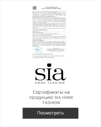 sertificate_sia_375_475.png