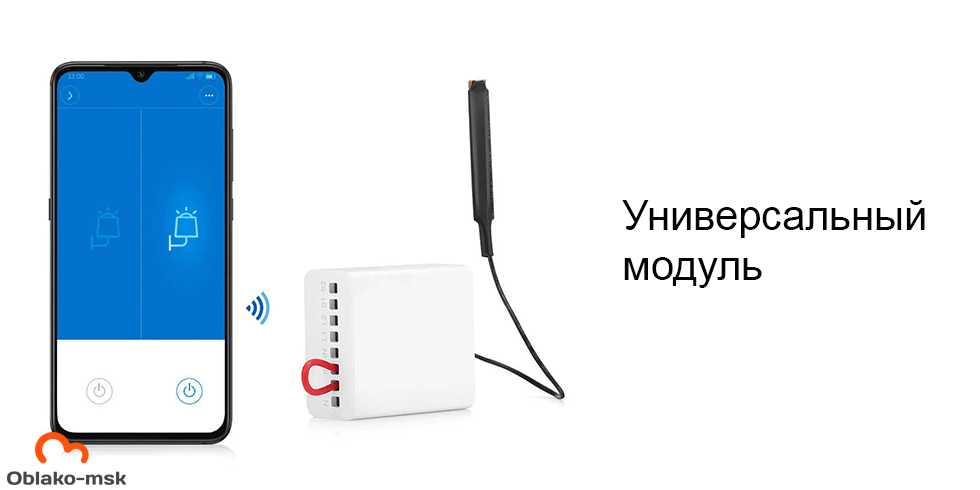 Двухканальный модуль реле Aqara Wireless Relay