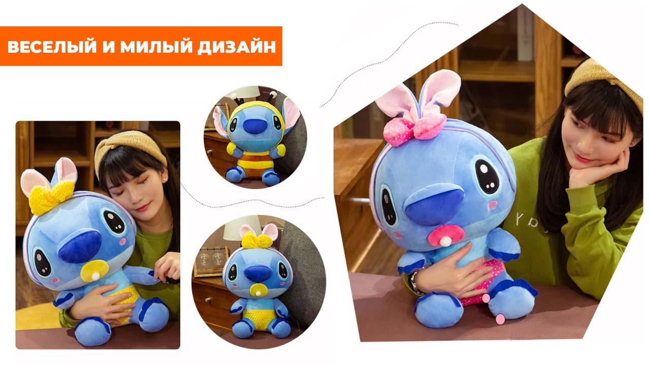 """Мягкая игрушка """"Малыш Стич"""" розовая (40 см)"""
