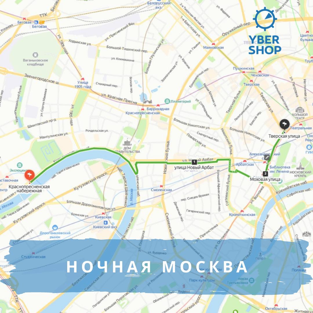 """Веломаршрут """"Ночная Москва"""""""