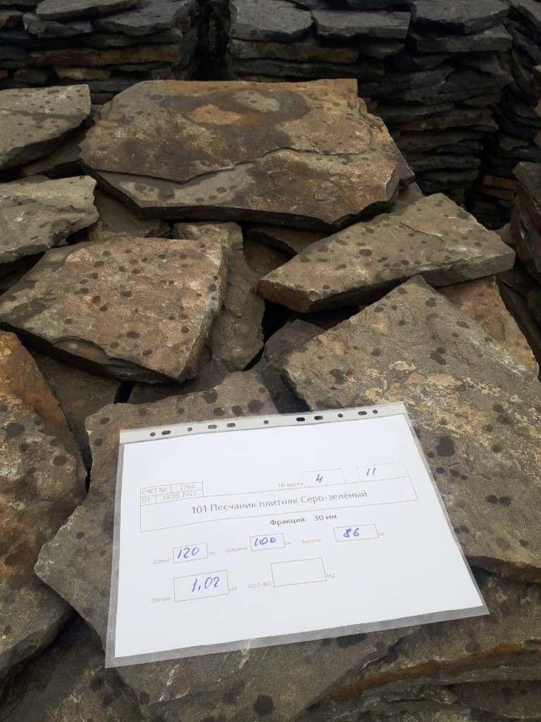 Серый камень песчаник плитняк