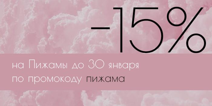 pih.23.01-1.jpg