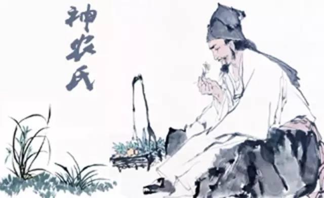 Шень Нун