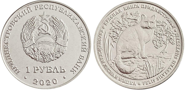1 рубль «Европейская лесная кошка» 2020