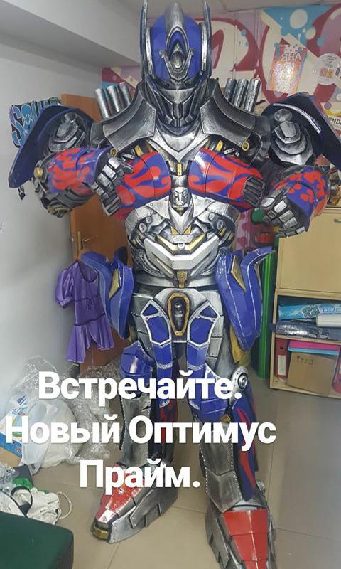 Оптимус_прайм_новый.png