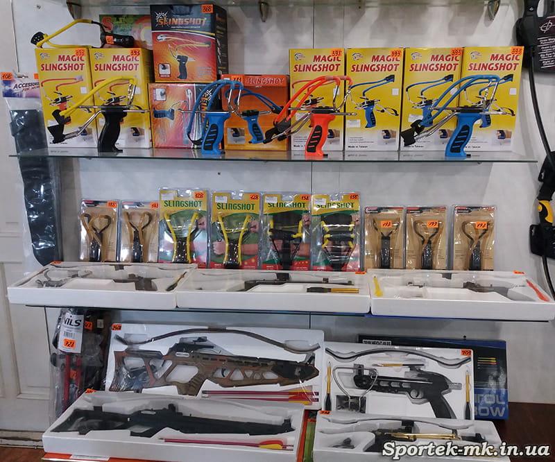 Арбалеты и рогатки для развлекательной стрельбы