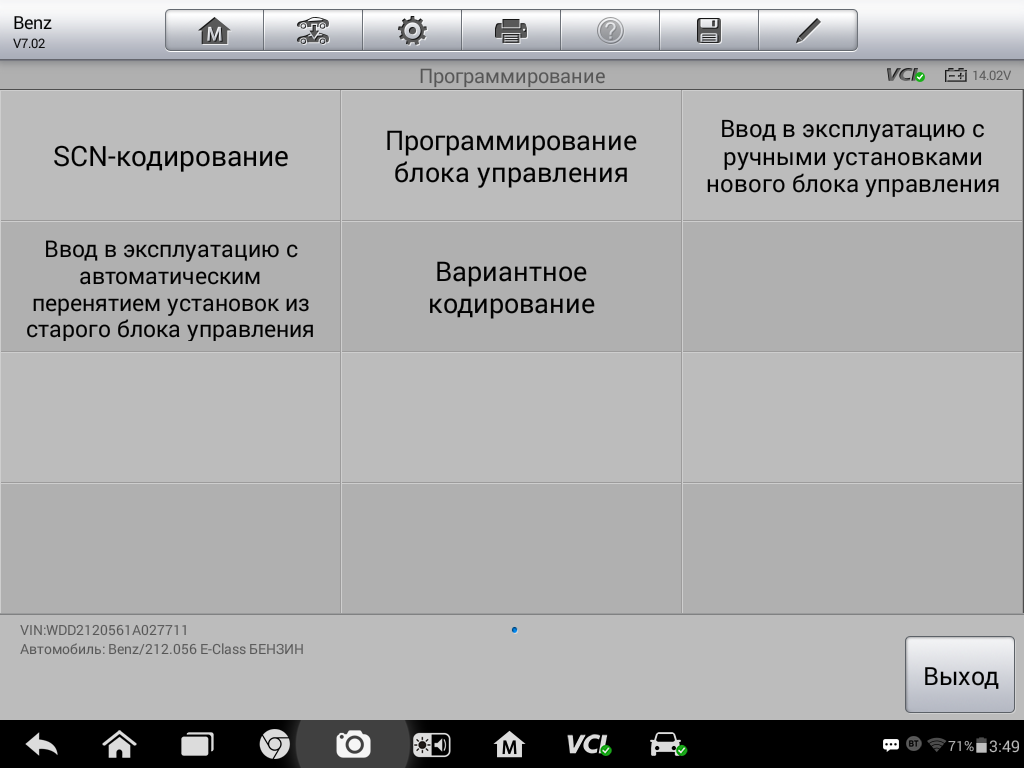 1._Mercedes_E212__4___code_.png