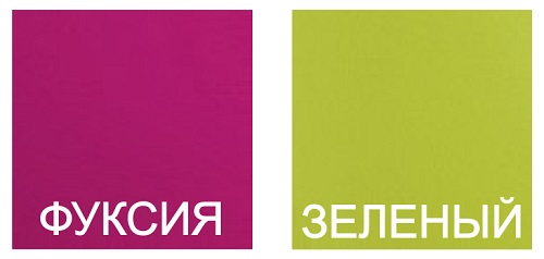 МАУГЛИ Расцветки фасадов