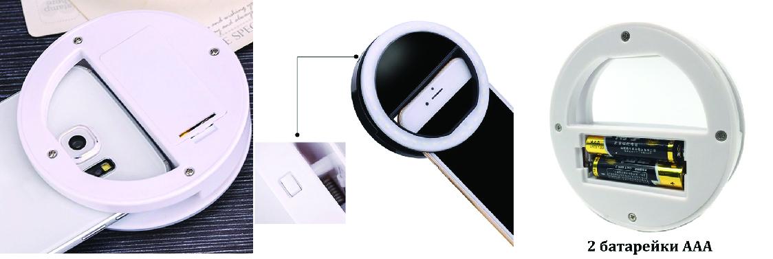 кольцо телефон селфи