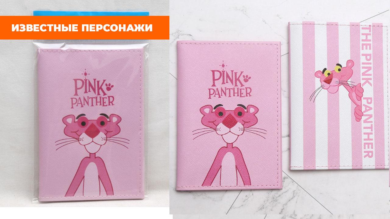 """Обложка для паспорта """"Розовая пантера"""" в полоску"""