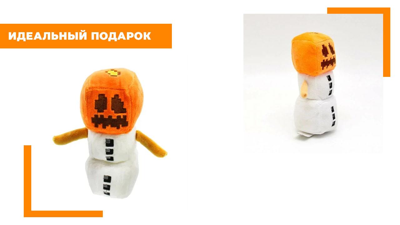 """Мягкая игрушка """"Снежный голем (Снеговик)"""" из Minecraft (Майнкрафт) 18 см."""