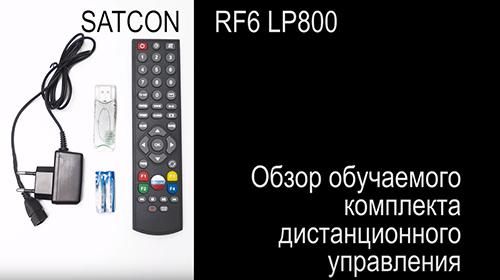 rf6lp800.jpg