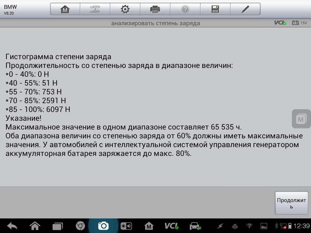 2._BMW_316_F30__2__test_block_.png