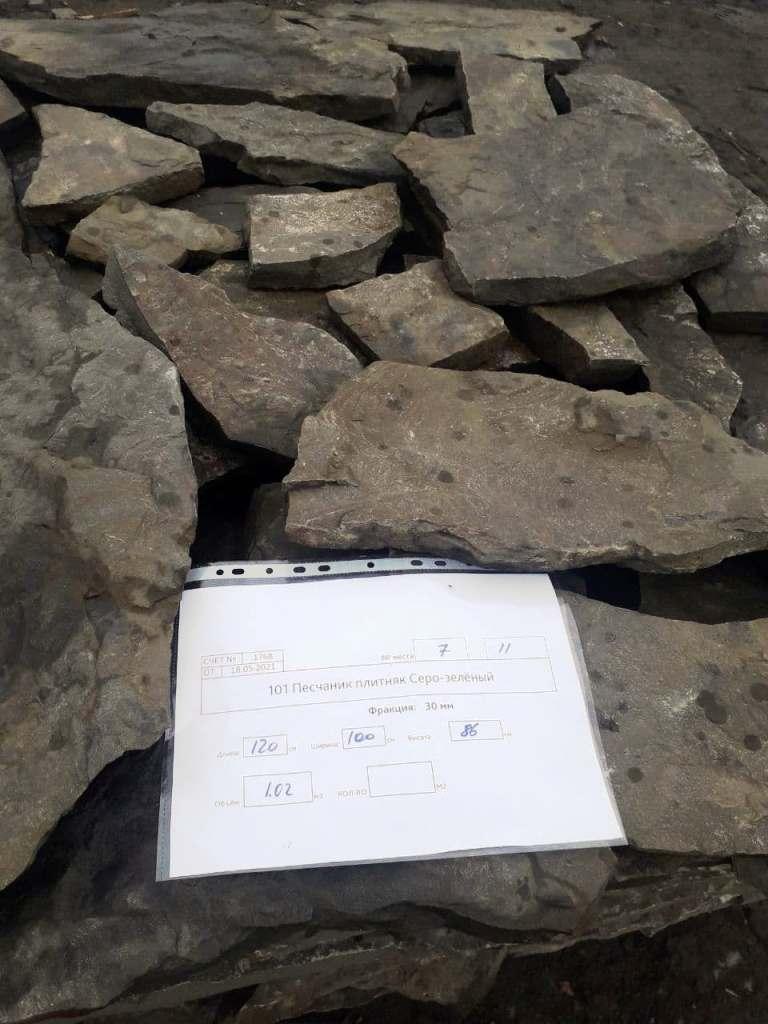 толстый камень для мощения дорог