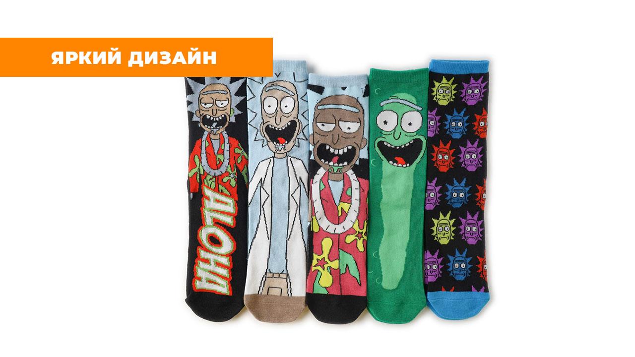 """Носки """"Рик классический"""" (размер 35-45)"""
