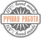 Ручная_работа.jpg