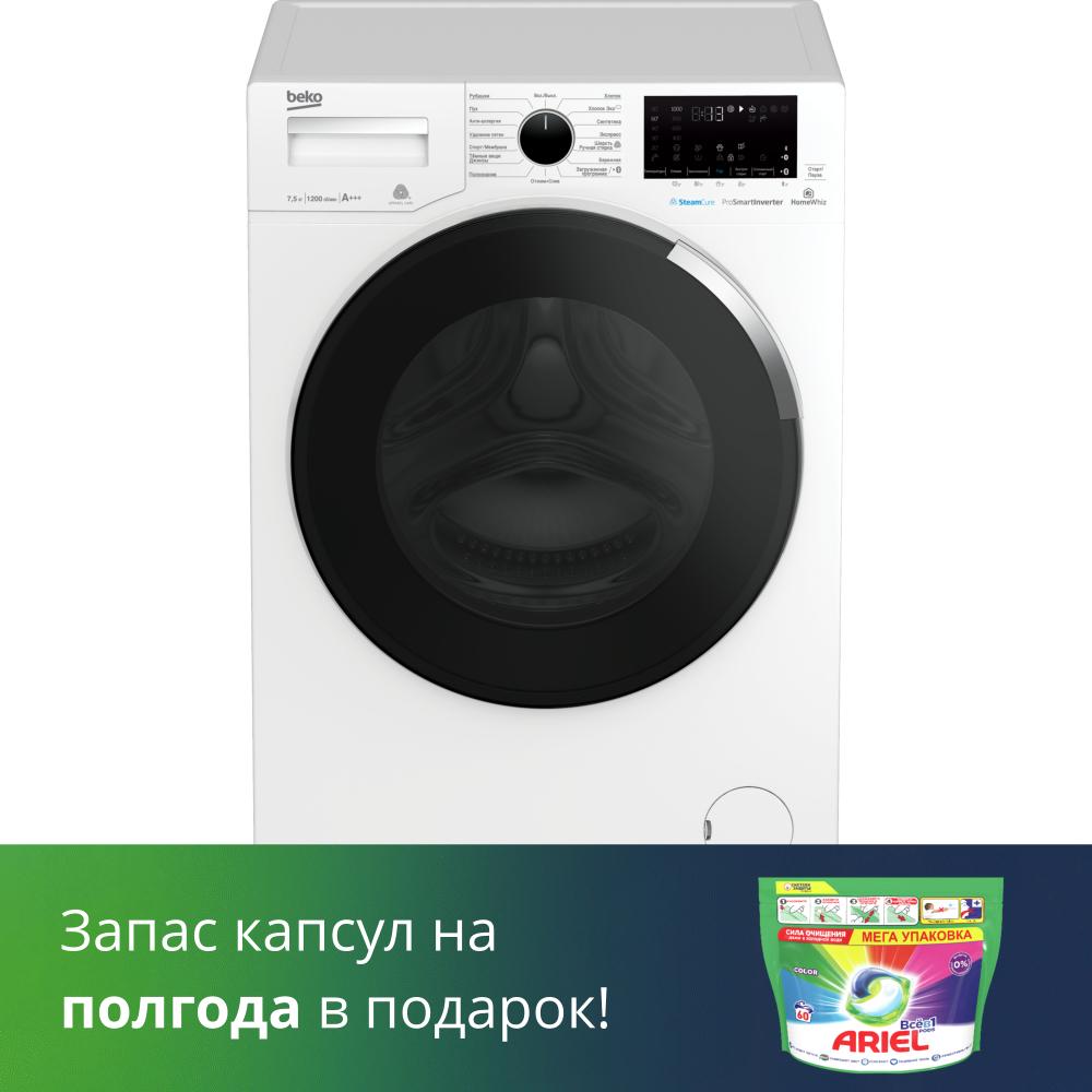Стиральная машина Beko WSRE7H646XWPTI