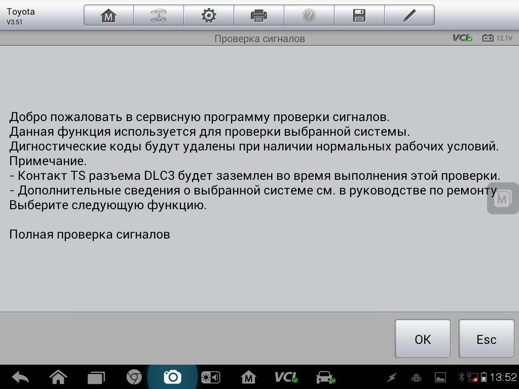 10._Toyota_Avensis_2014__5__test_block_.png