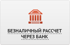 bank_4410212e600fabb37647bb883eadf5df.png