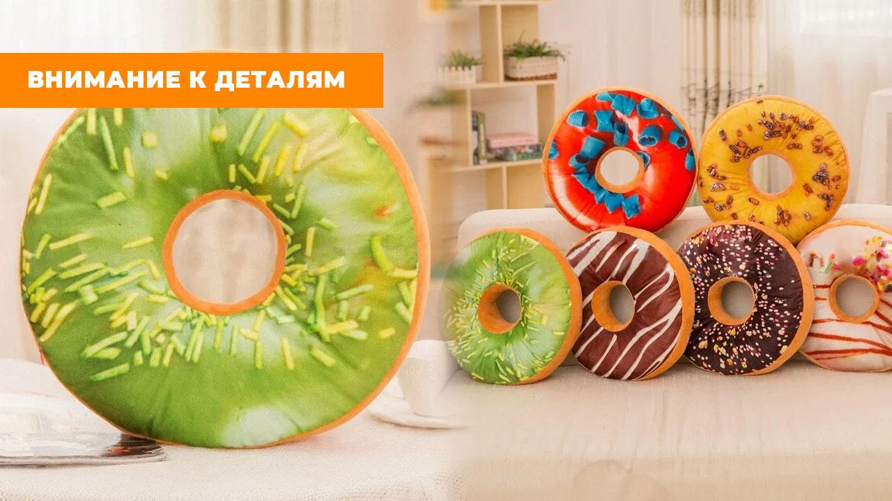 """Подушка """"Лаймовый пончик"""" (40 см.)"""