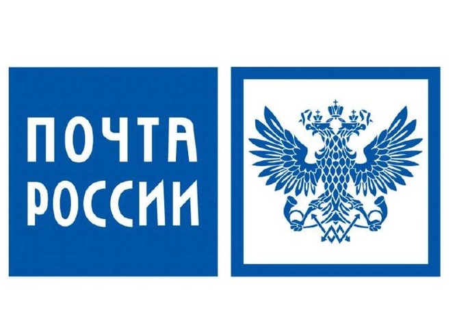 Отправка Почтой и транспортными компаниями по всей России