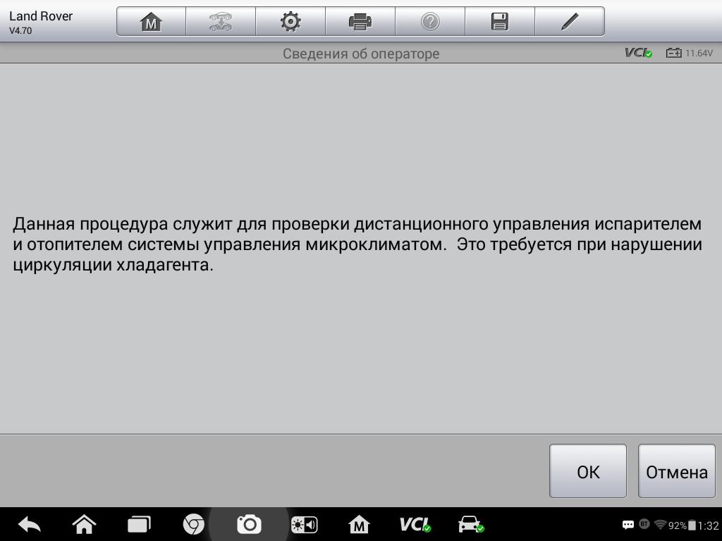 13._Range_Rover_2012__3__test_block_.png