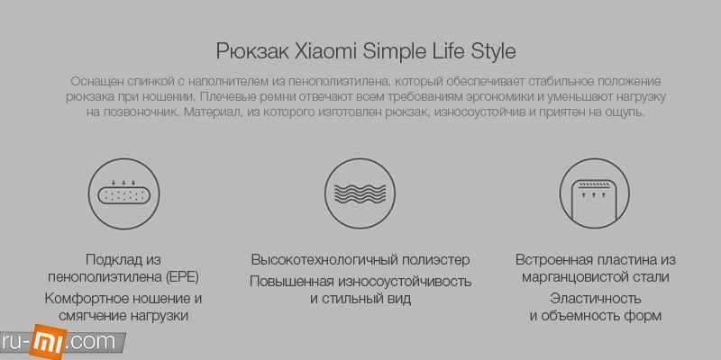 Рюкзак Xiaomi Urban Life Style (серый/gray)