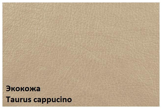 Taurus_cappucino.jpg