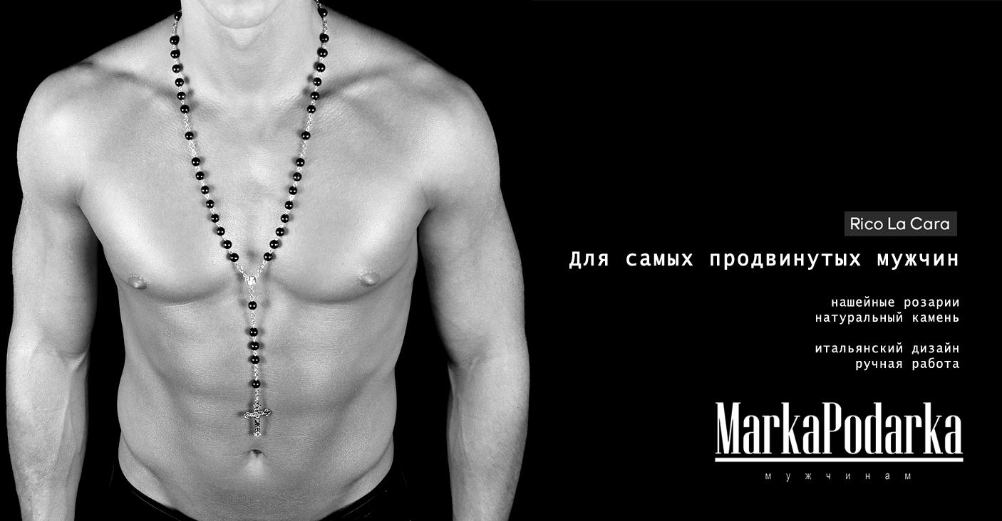 Фото мужские стильные дизайнерские бусы с крестов (розарии) из натурального камня