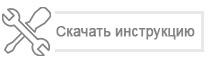 manual_download.jpg