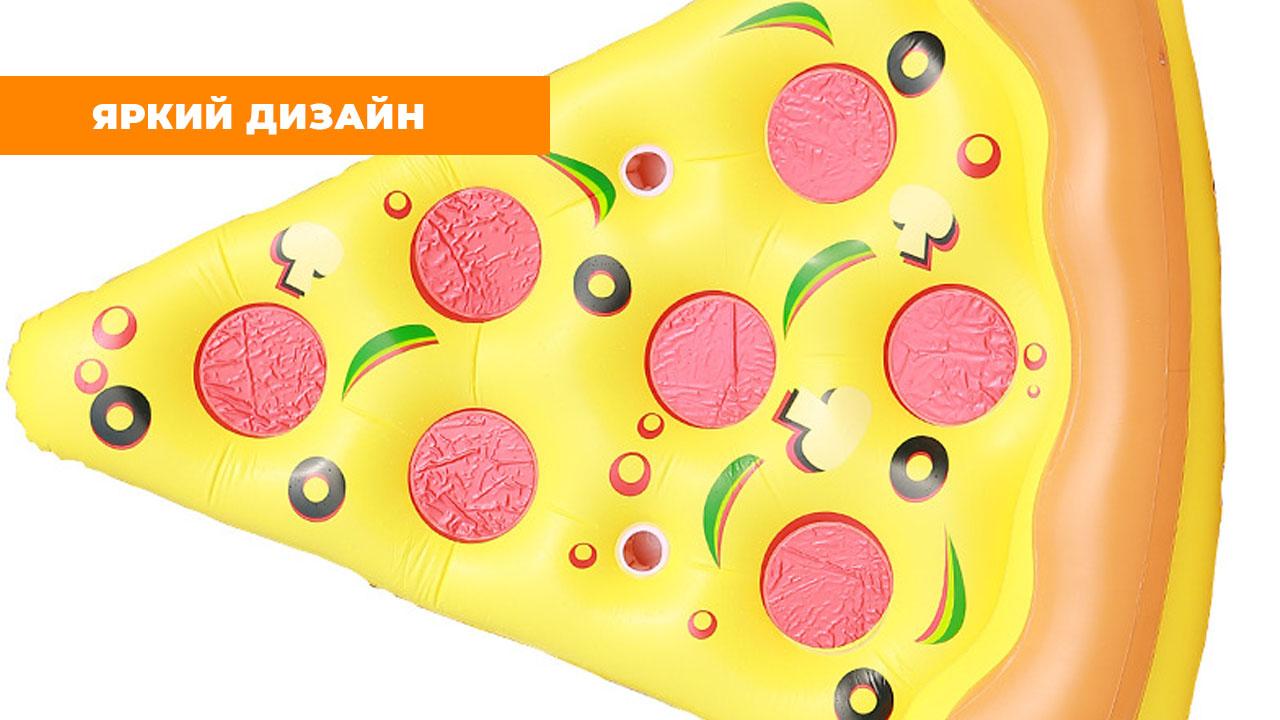 """Надувной матрас для плавания """"Пицца"""" (180*150 см)"""