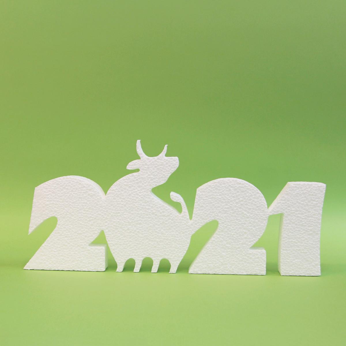 корова2021