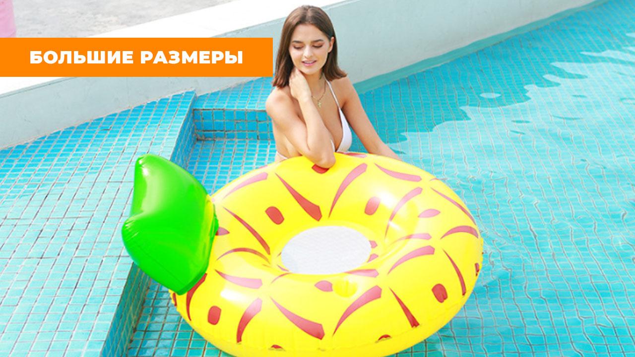 """Надувной матрас для плавания """"Ананас с подушкой"""" (120 см)"""
