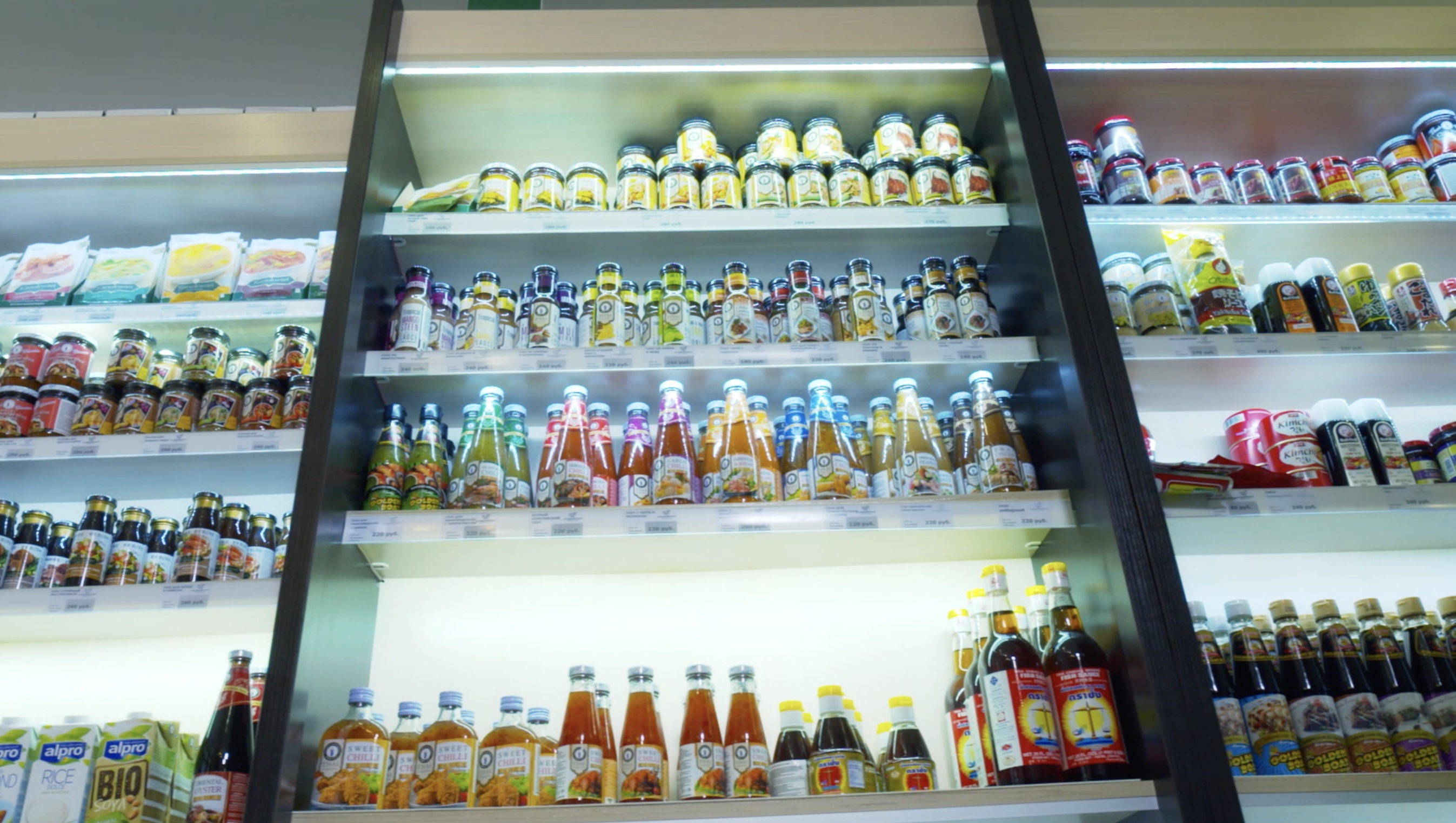 thai shop