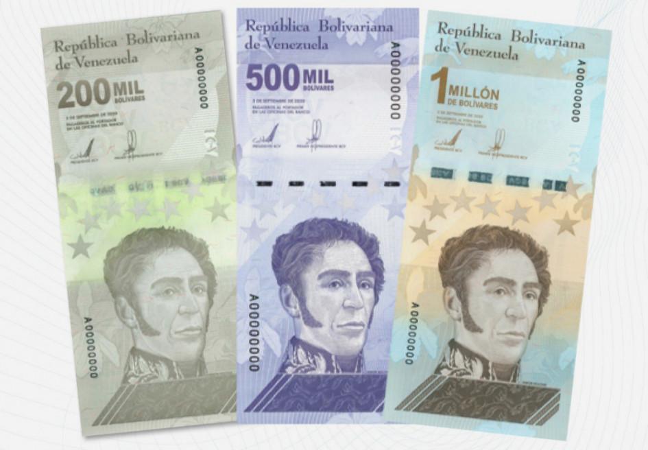 Новые банкноты Венесуэлы