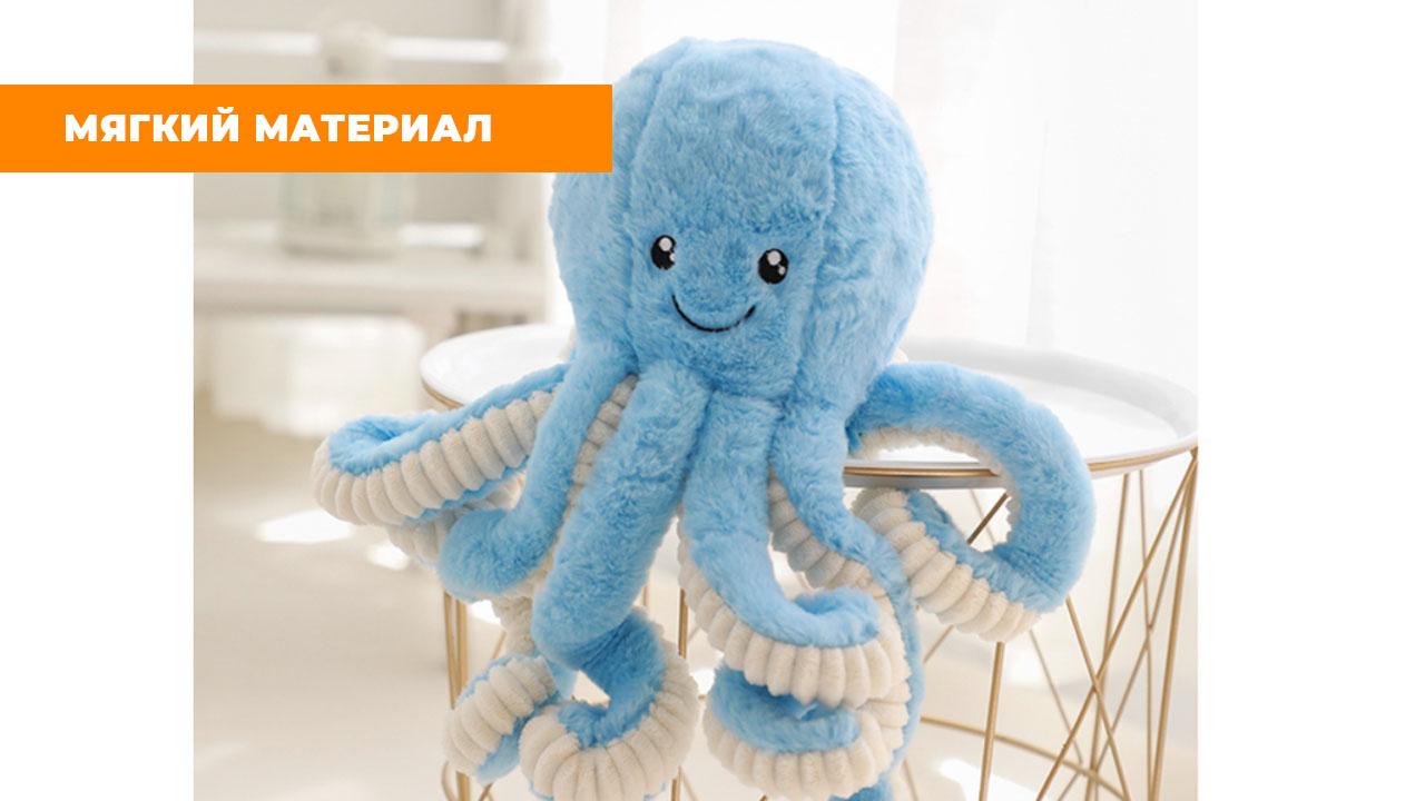 """Мягкая игрушка """"Синий осьминог"""" 40 см."""