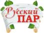 Русский пар