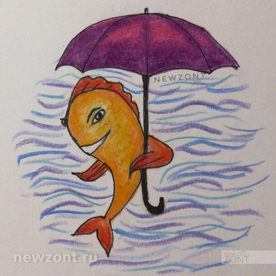 Как рыбе зонтик пословица
