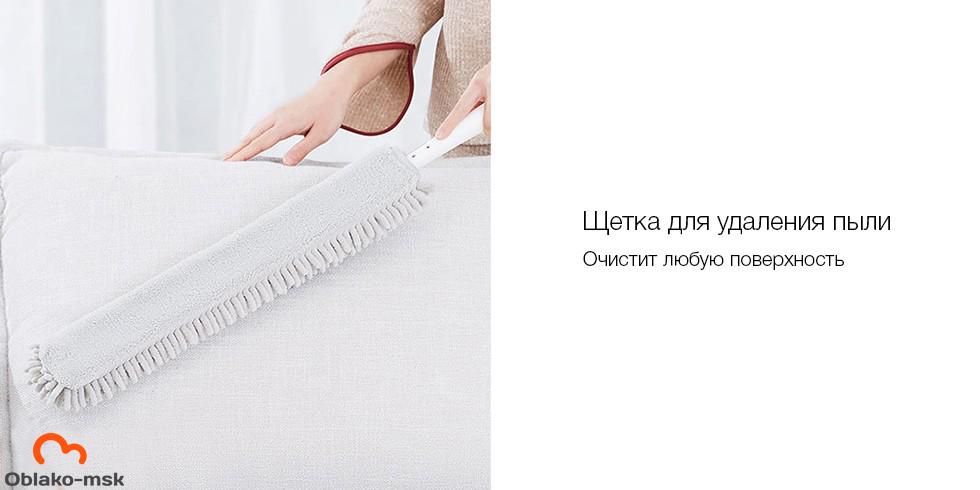 Набор для уборки Xiaomi iCLEAN (Yi Jie) Cleaning Small Suit