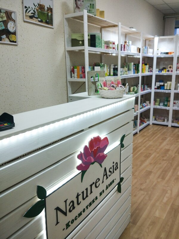 Вход в магазин NatureAsia