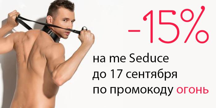 meme.10.09.jpg