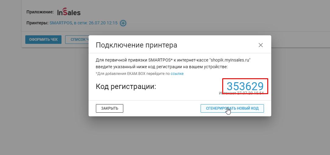 https://static-sl.insales.ru/files/1/7083/12745643/original/Без_названия__13__4932d5a6ce8d8694a32e8ca1fe548ee3.png