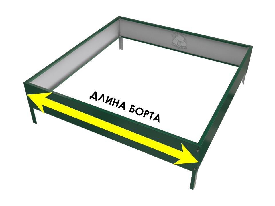 Пример выбора длины квадратной клумбы АЙГРЯДКИ!