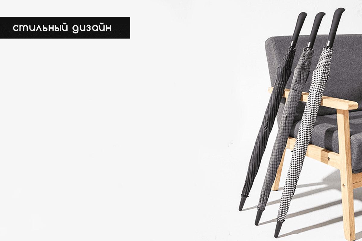 Зонт трость черный в полоску полуавтомат