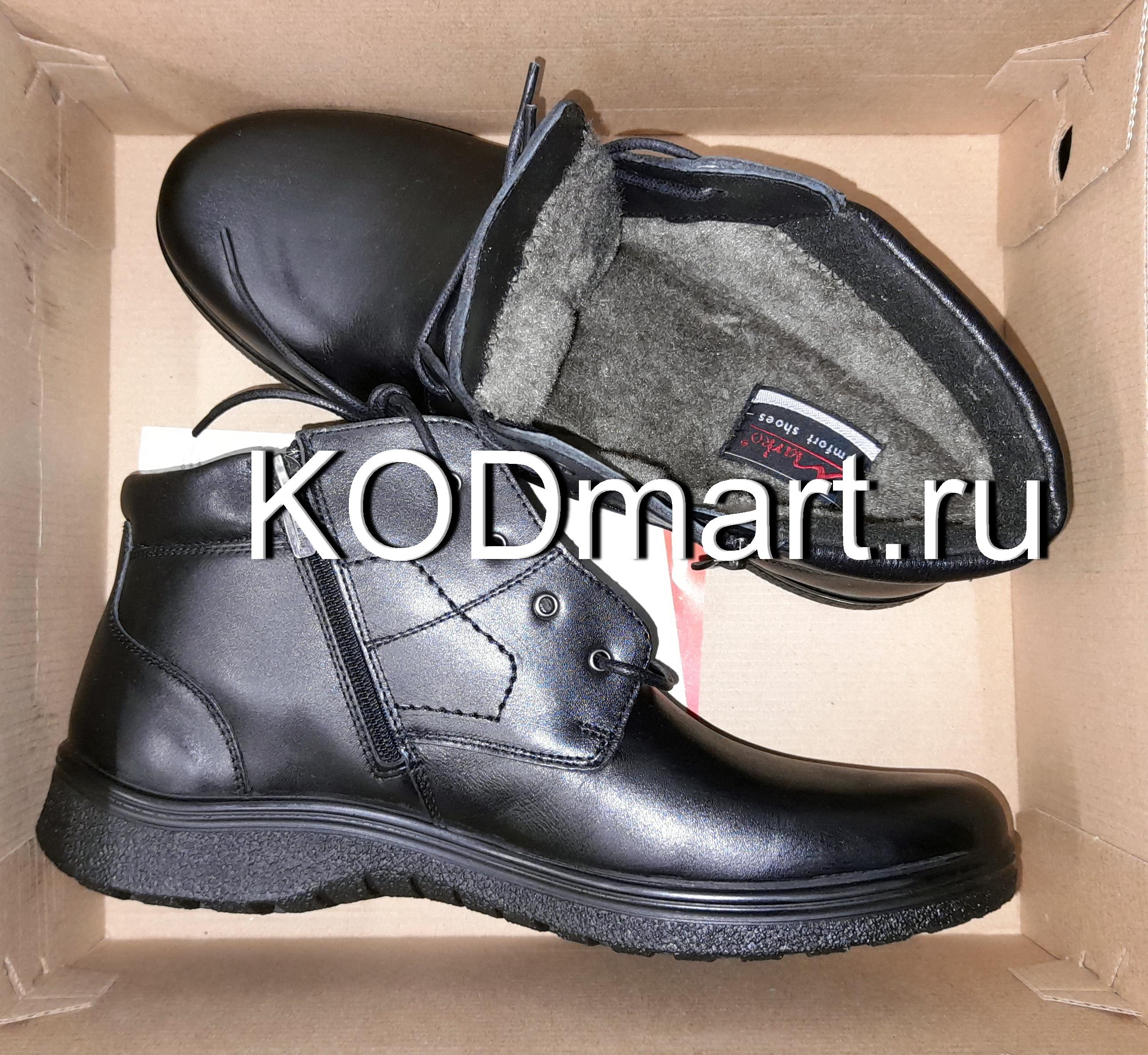 Marko 42048 купить KODmart.ru